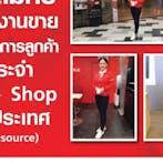 True shop ชลบุรี