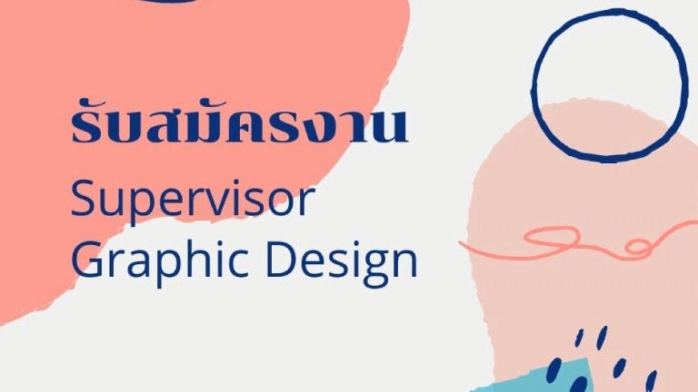 Supervisor Graphic Design