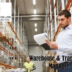Warehouse Manager